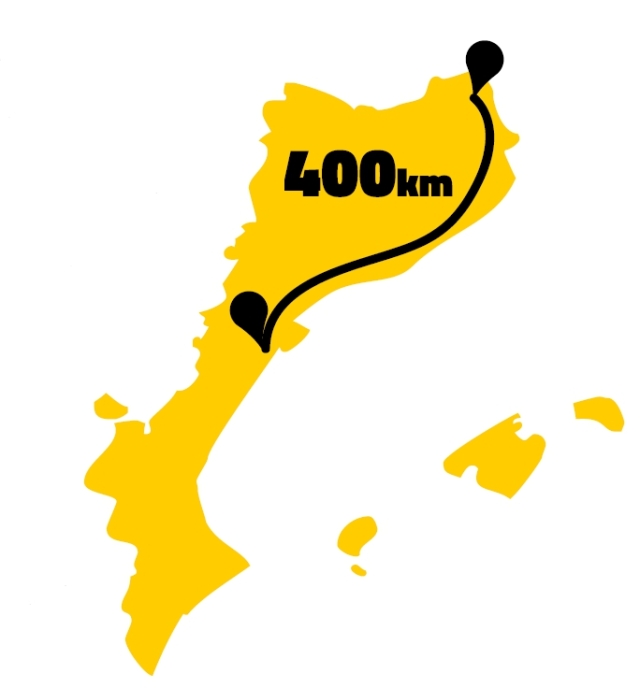 400km_0