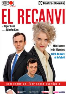 El Recanvi